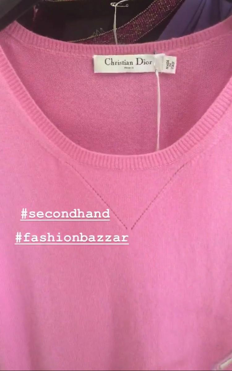 7379cb26d0 Things I love  second hand ρούχα