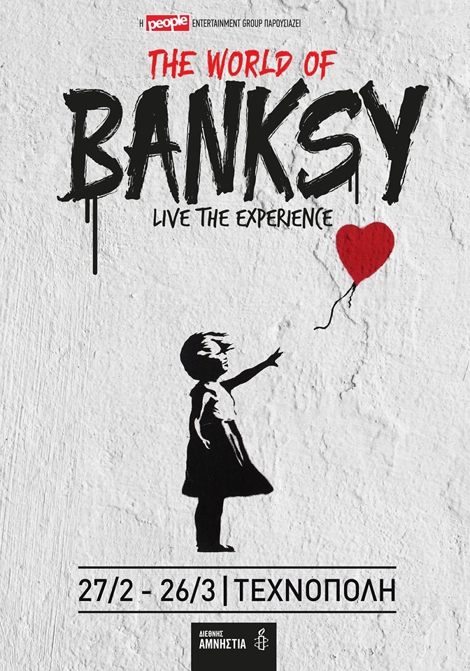 he-world-of-banksy-poster-tex.jpg