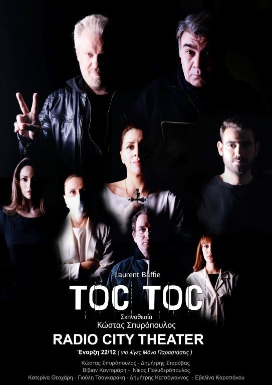 toc-toc-2-skg.jpg