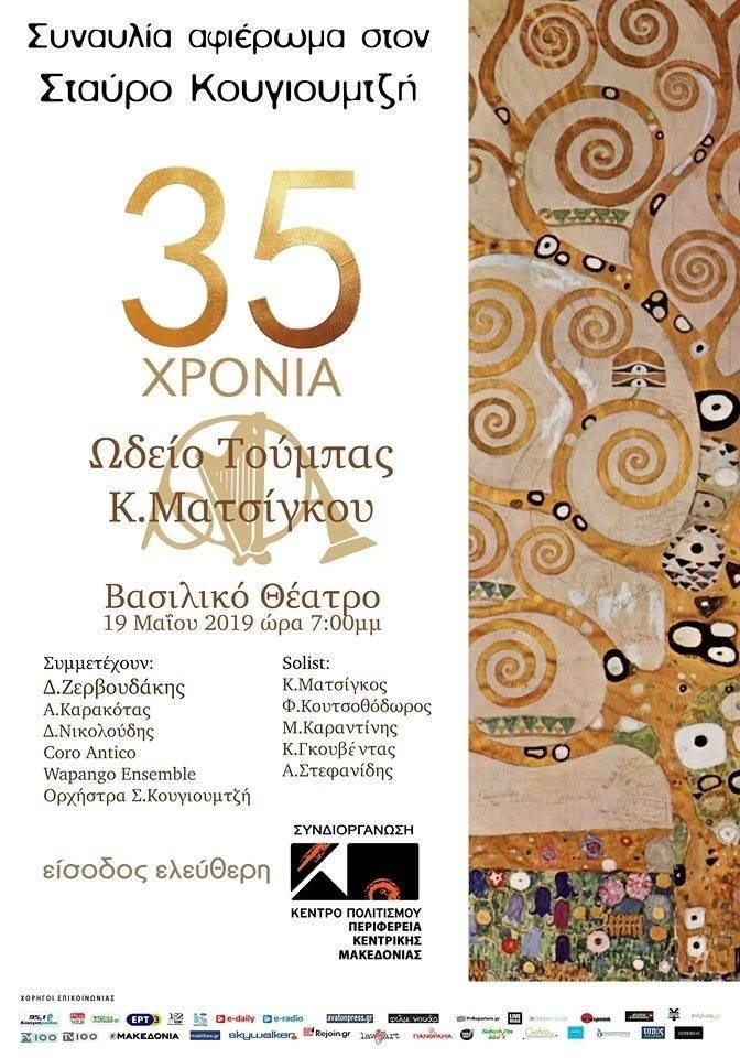 events-may-thessaloniki.jpg