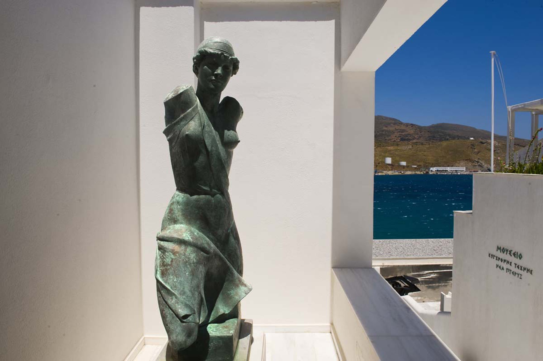 goulandris-museum-of-contemporary-art-in-andros.jpg