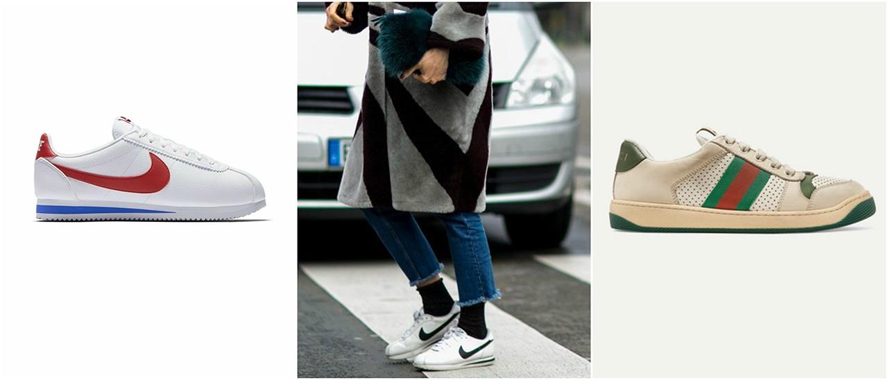 sneaker-trends-2020-2.jpg