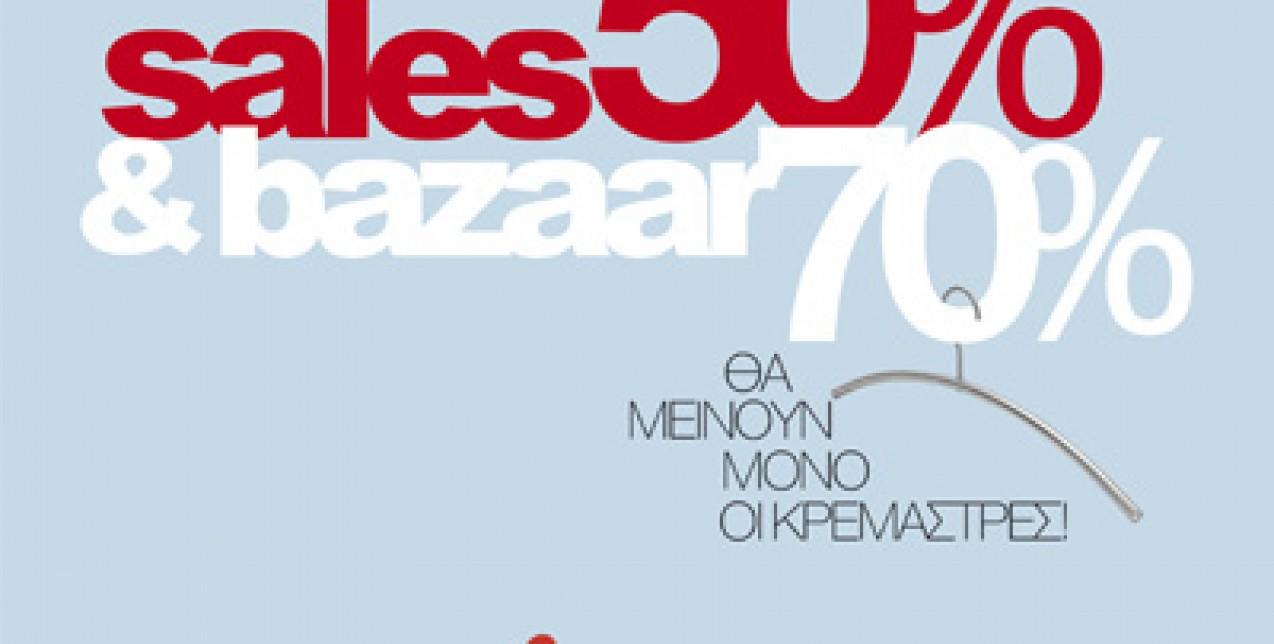 Bazaar 50-70%