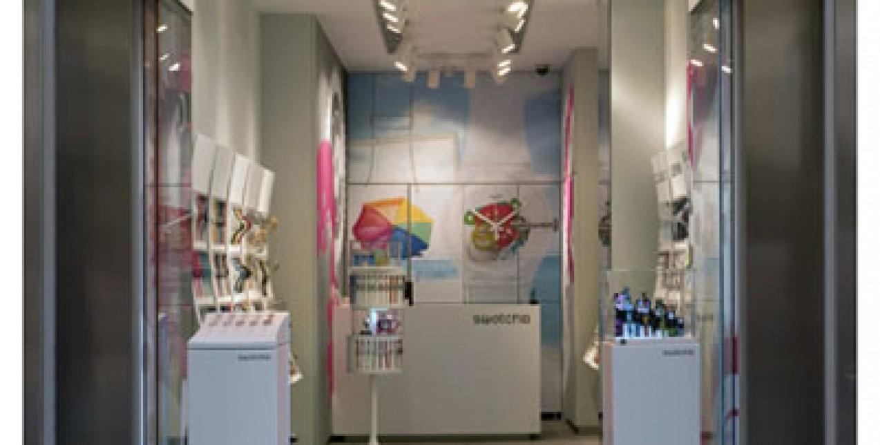 Νew Store