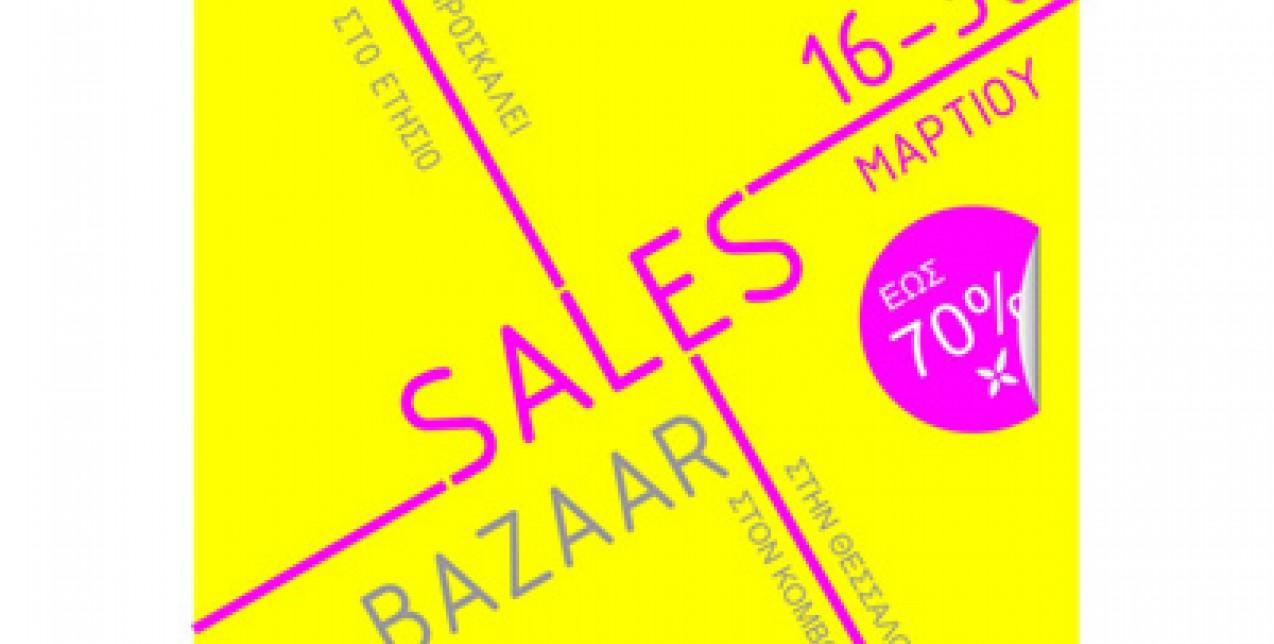 Sales Bazaar