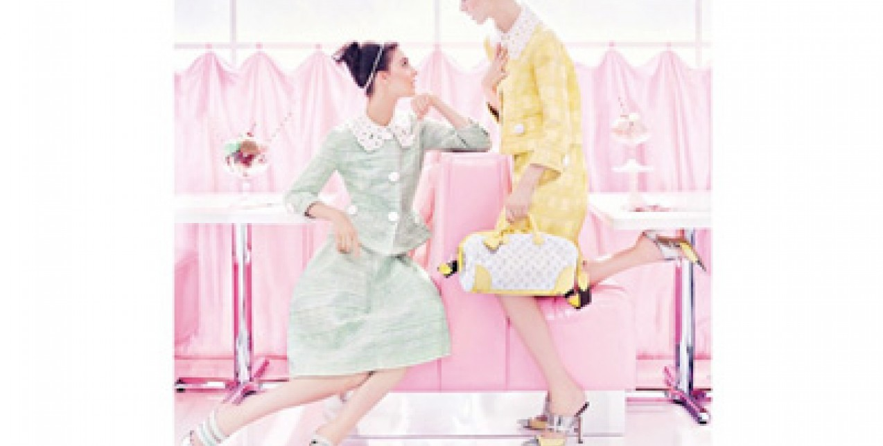 Ss 2012 Campaign
