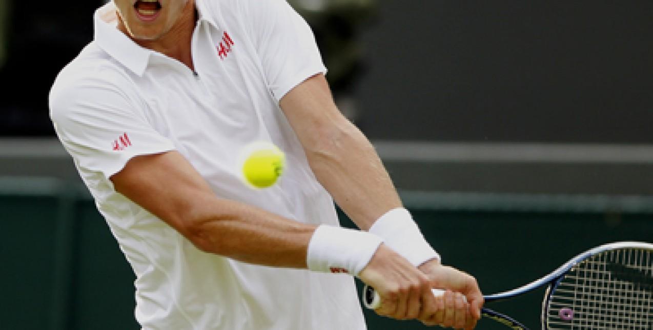 Συλλογή τένις