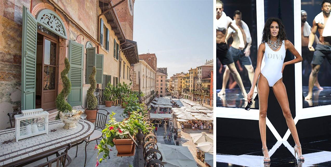 Ένα 24ωρο στη Βερόνα βιώνοντας παράλληλα μια ανεπανάληπτη εμπειρία μόδας