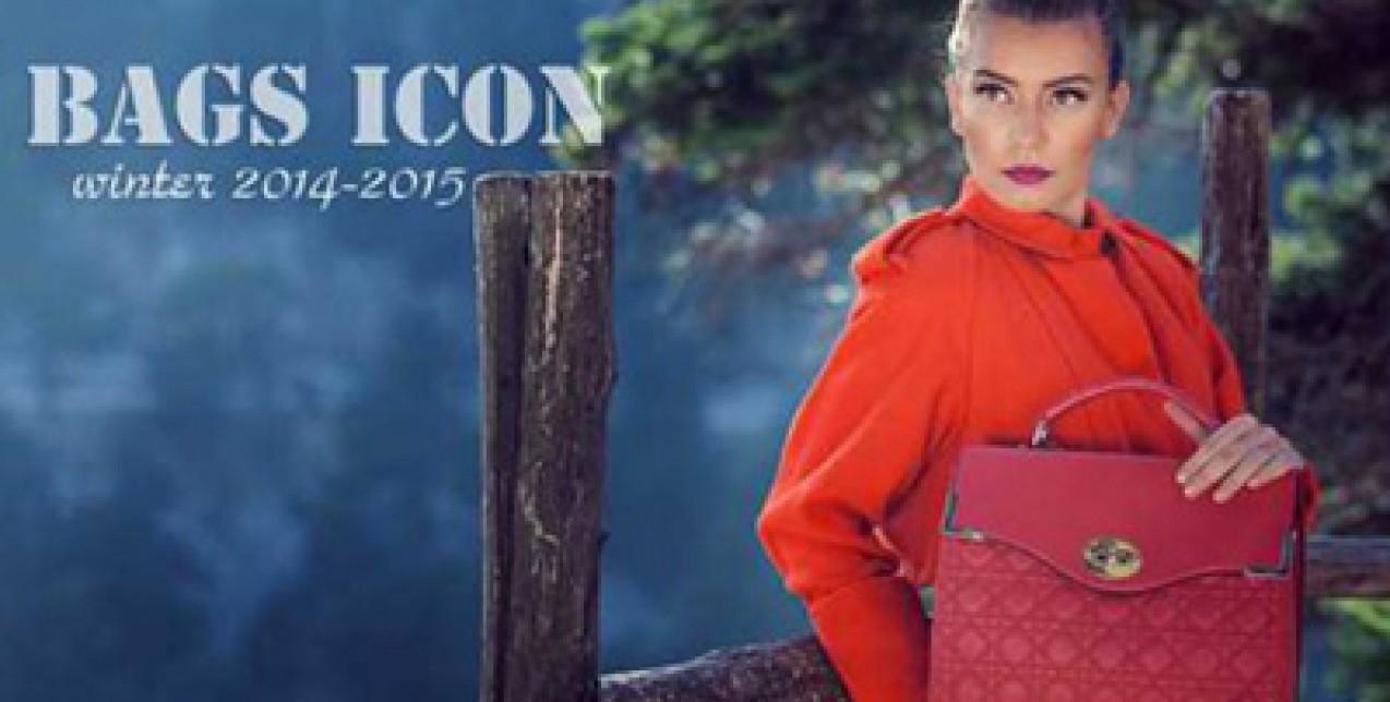 Bagsicon.gr