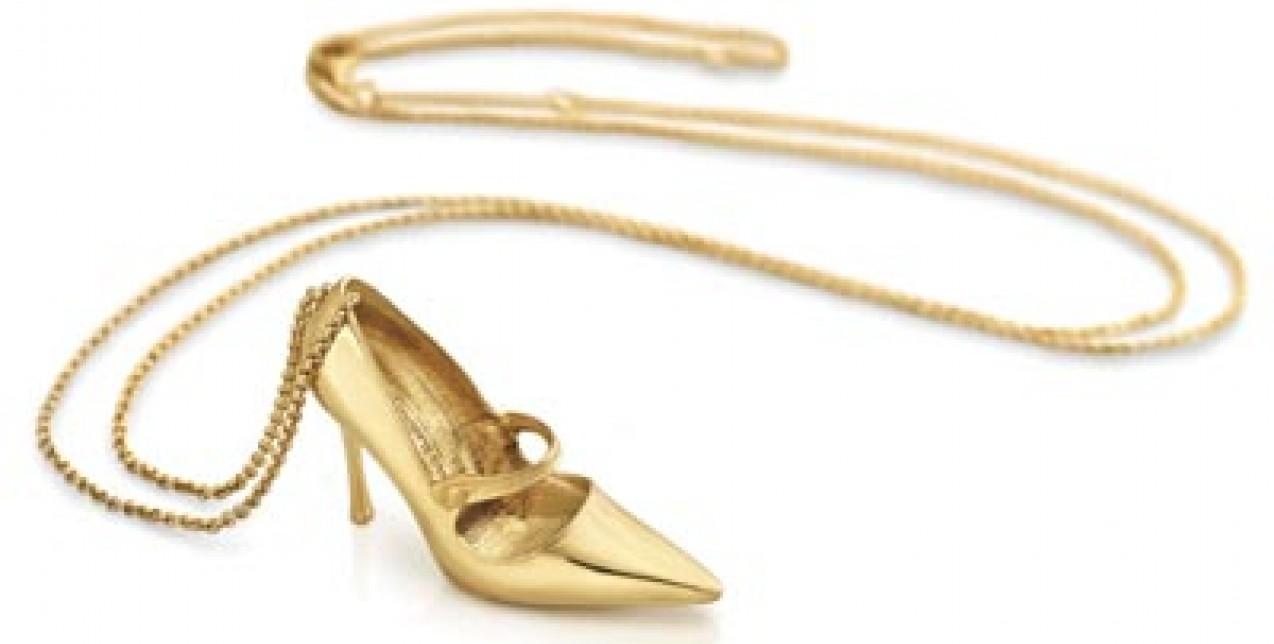 Campari Shoe