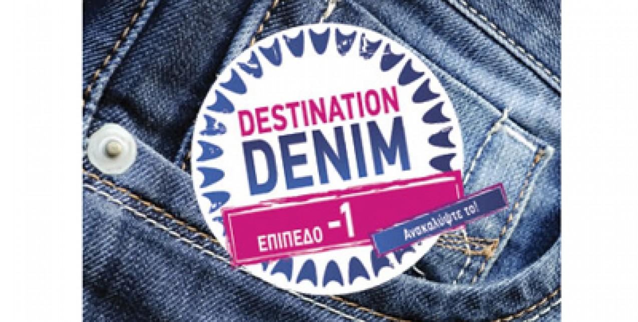 Destination Denim