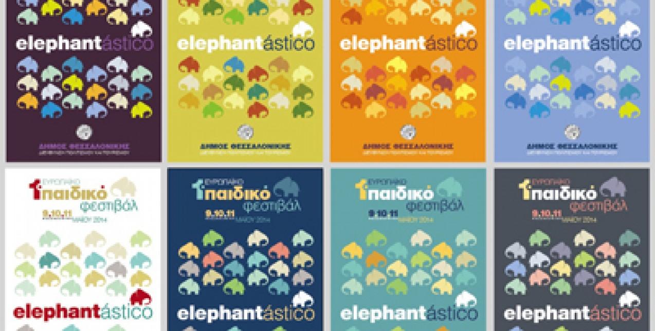 Elefantastico