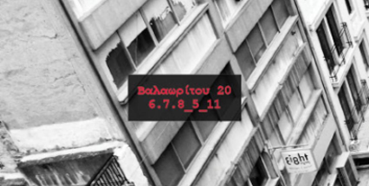 Valaoritou 20