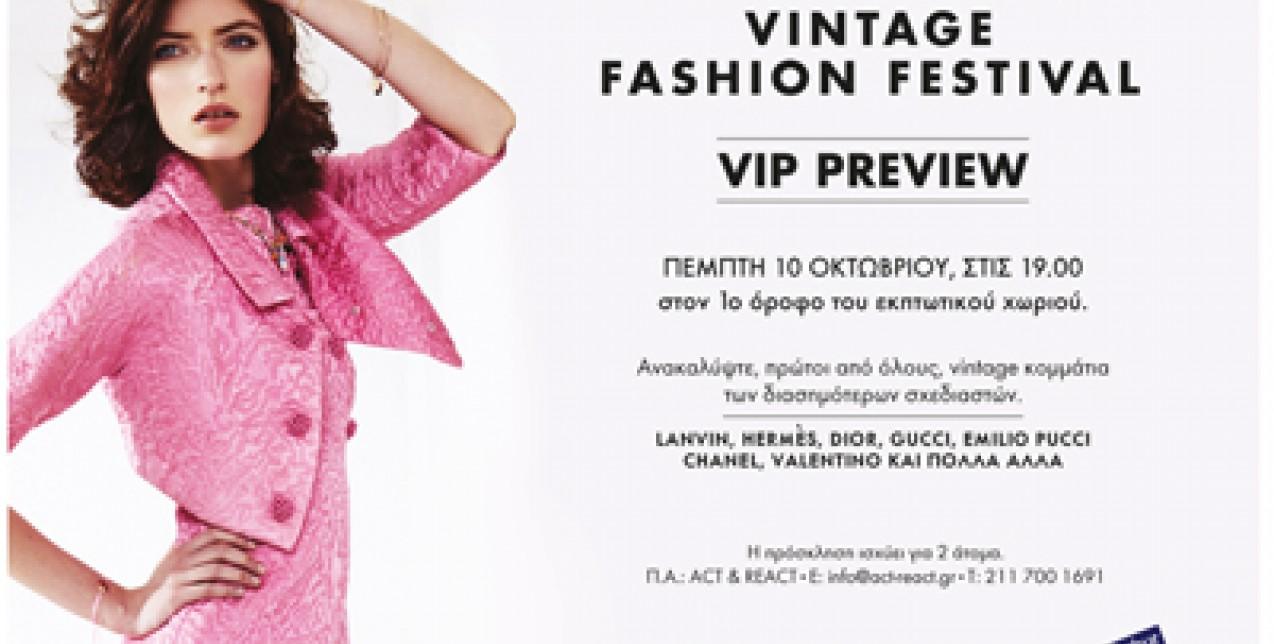 Vintage Fashion Festival