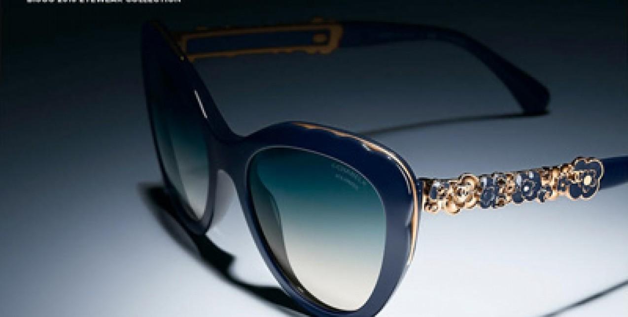 Bijou 2016 Eyewear Collection