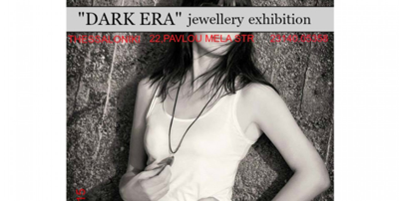 """Dark Era"", New Exhibition"