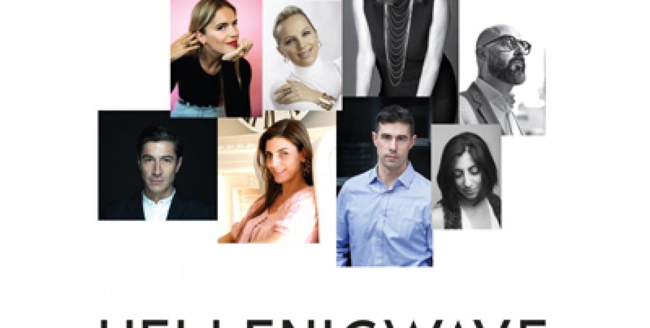 Designers of Fine Jewellery