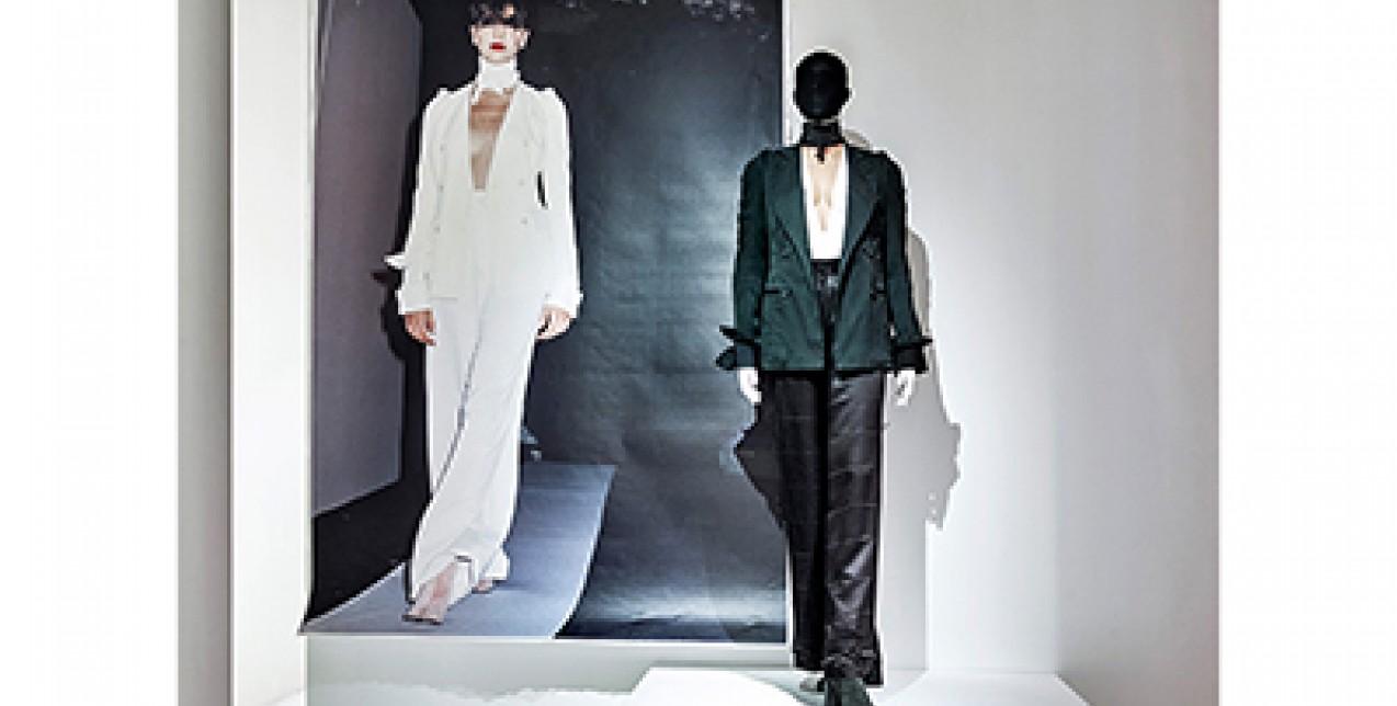 Margiela Exhibition
