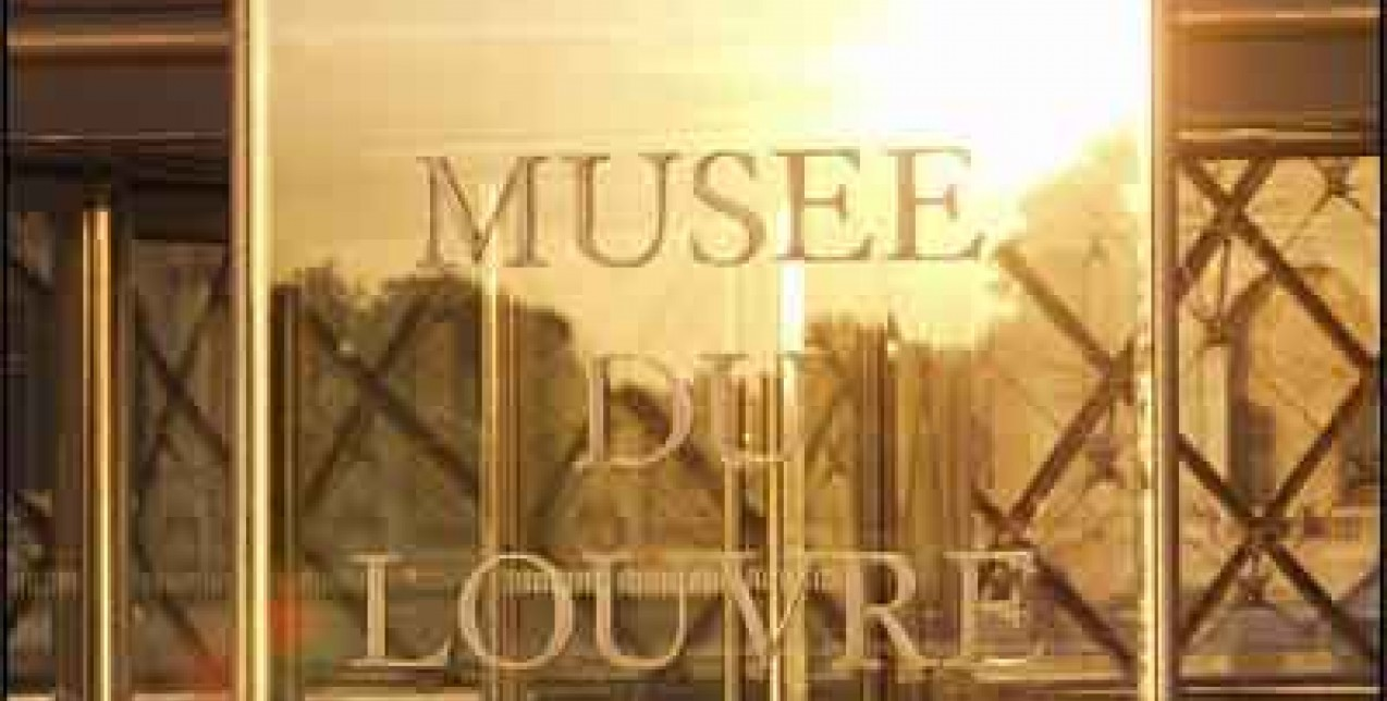 Μουσείο Λούβρου