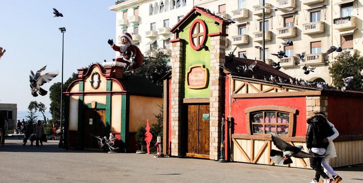 Διαβάστε πώς θα είναι στολισμένη τα Χριστούγεννα η Θεσσαλονίκη