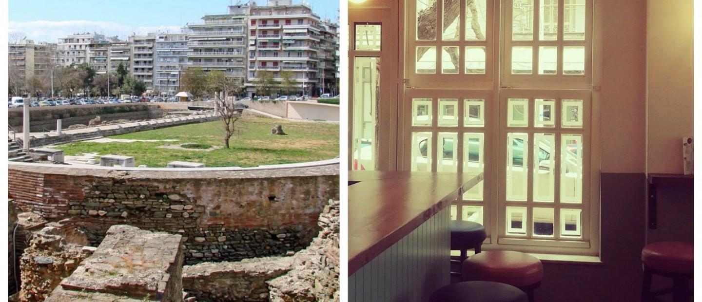 Βόλτα στην πόλη: γνωρίστε την ανερχόμενη γειτονιά της Ρωμαϊκής Αγοράς
