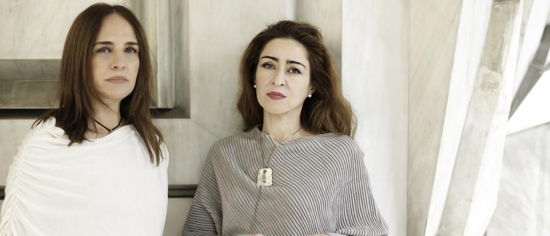Αέναη έμπνευση: Συνέντευξη με τις Νταϊάνα Καρβούνη & Βίβιαν Φίλιππα