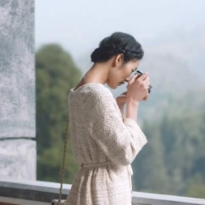 Ένα μαγικό ταξίδι στην Κίνα μέσα από τη νέα καμπάνια της Chanel