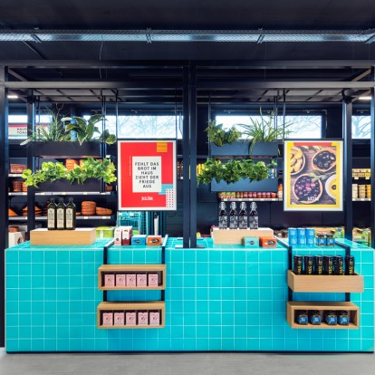 Το πιο ντιζαϊνάτο market shop στην Κολωνία είναι το Solena