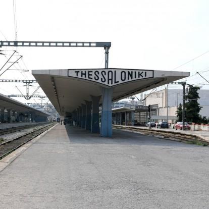 Θεσσαλονίκη - Αθήνα σε 3 ώρες και 20 λεπτά