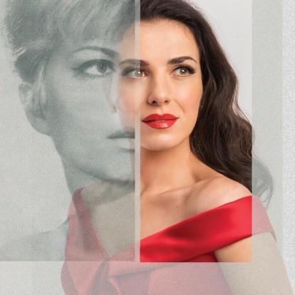 The Singing Lady: Συνέντευξη με τη Φωτεινή Δάρρα