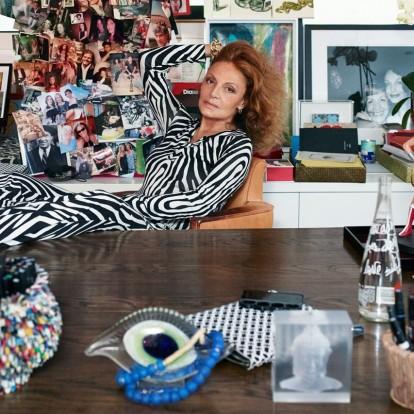 4 κανόνες της Diane von Furstenberg για να υιοθετήσετε πριν τα 30