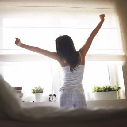 To-do list: Το μυστικό για τέλειο ύπνο