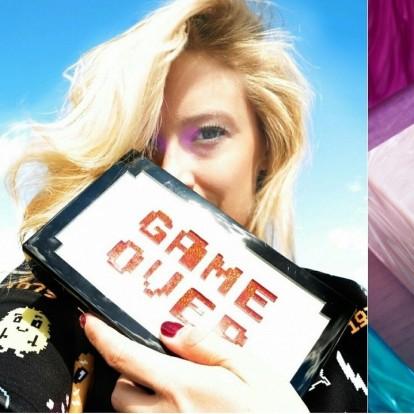 Urania Gazelli: Οι υπέροχες τσάντες που λατρεύουν οι bloggers