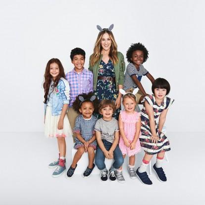 Έρχεται η πρώτη παιδική συλλογή της Sarah Jessica Parker