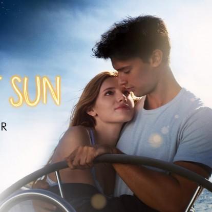 Μια αγάπη γεννιέται στον Ήλιο του Μεσονυχτίου