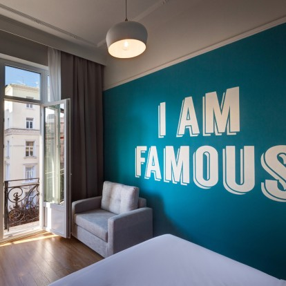 Τα πιο χαριτωμένα ξενοδοχεία της Θεσσαλονίκης