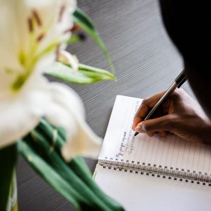 Πως να εντάξετε το journaling στη ζωή σας