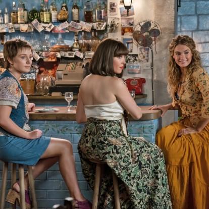 Film alert: ανυπομονούμε για το sequel του Mamma Mia