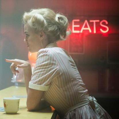 Don't miss: Τη νέα ταινία με την απίθανη Margot Robbie