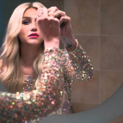 Το βαθιά ανθρωπιστικό μήνυμα στο νέο videoclip της Kesha