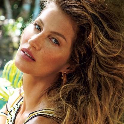Η πανέμορφη Gisele απαντά σε 73 προσωπικές ερωτήσεις