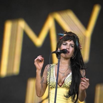 Εφτά χρόνια χωρίς την Amy Winehouse