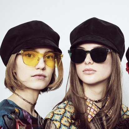 Απογειώστε τις εμφανίσεις σας με αυτά τα γυαλιά ηλίου