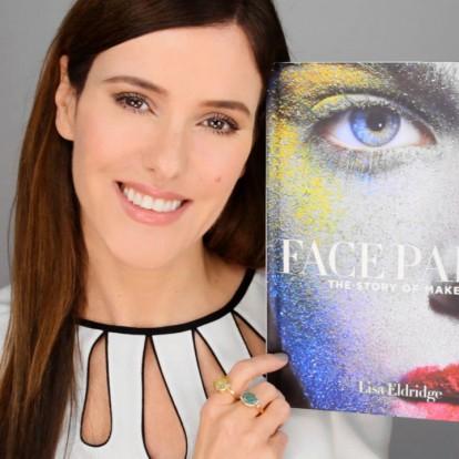 5 βιβλία γεμάτα πολύτιμα beauty tips από διάσημους makeup artists