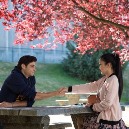 Η καινούργια ρομαντική ταινία που έγινε viral στο Twitter