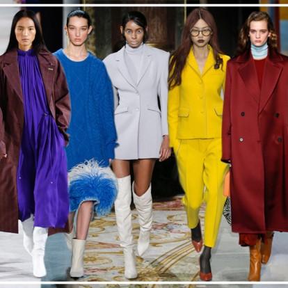 Τα 10 χρώματα που πρέπει να έχει η γκαρνταρόμπα σας τη νέα σεζόν