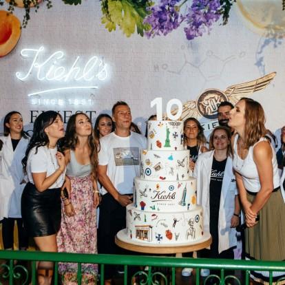 Το πάρτι της Kiehl's για τα 10 χρόνια παρουσίας της στην Ελλάδα