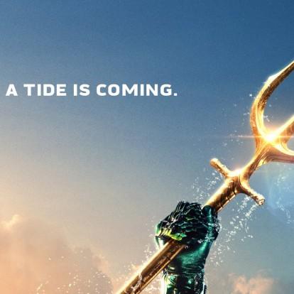 Δείτε το καινούριο trailer της ταινίας Aquaman με τον Jason Momoa