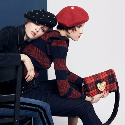 Τρεις νέες και fashionable συλλογές που σίγουρα θα λατρέψετε