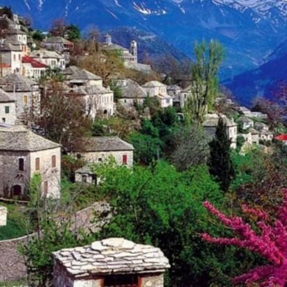 Γνωρίστε το χωριό του ιδρυτή του οίκου Bvlgari στην Ήπειρο